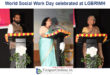 World Social Work Day celebrated at LGBRIMH