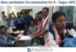 Nine candidates file nomination 9 Tezpur HPC