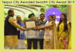 Tezpur City bags Swachh City Award 2019