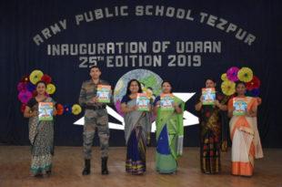 "INAUGURATION OF ""UDAAN"" IN ARMY PUBLIC SCHOOL TEZPUR"