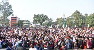 Ganaxamabak protest against CAA in Tezpur