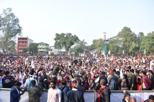 Ganaxamabak protest against CAA in Tezpur